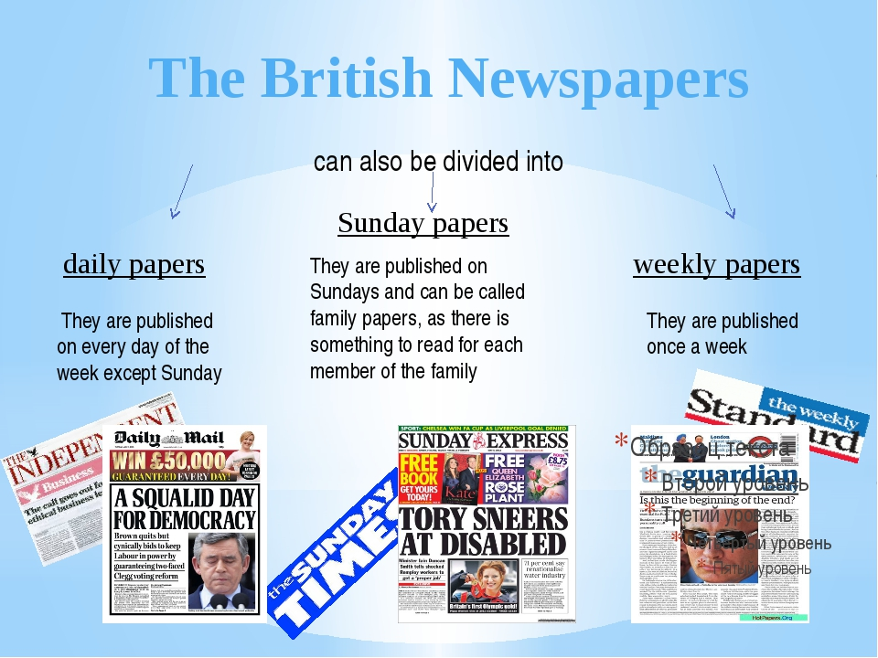 the role of media in britains daily life What is the role of media in our day to day life the role of media has an extensive influence in our day to day role of media in our daily life.