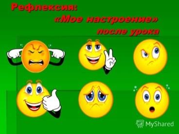 http://images.myshared.ru/339520/slide_21.jpg