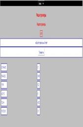 hello_html_m5efd7ecf.jpg