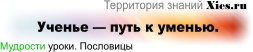 hello_html_2a7a932f.jpg