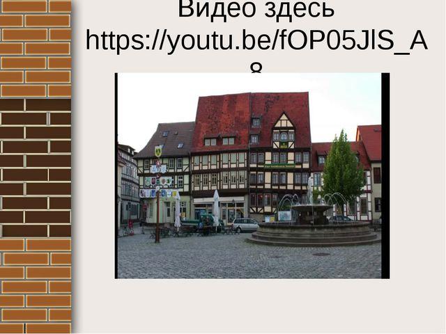 Видео здесь https://youtu.be/fOP05JlS_A8 ProPowerPoint.ru