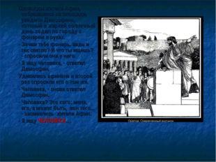 Однажды жители Афин, собравшиеся на площади, увидели Демосфена, который в жа