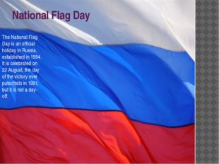 National Flag Day The National Flag Day is an official holiday in Russia, est
