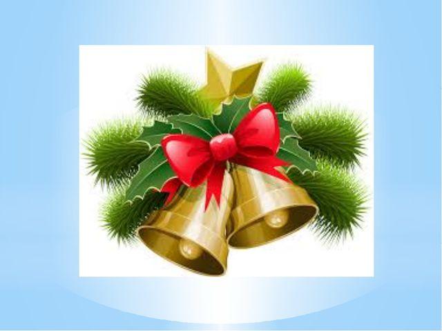 Презентация рисование новогодней открытки
