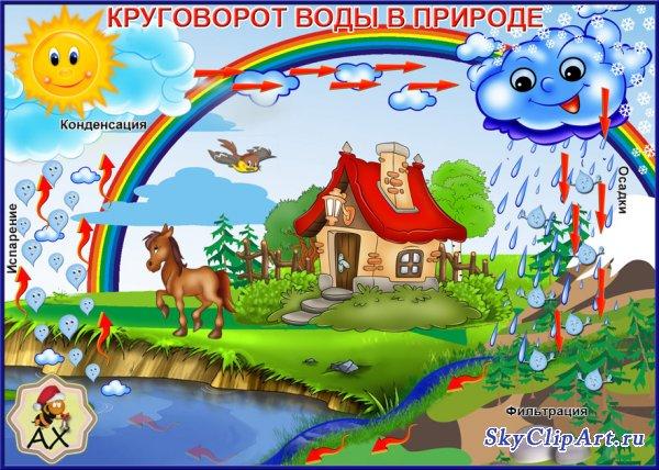 hello_html_687b4298.jpg