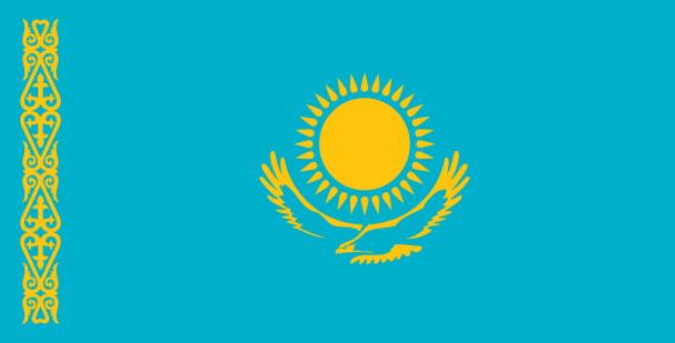 National Flag of the Republic of Kazakhstan