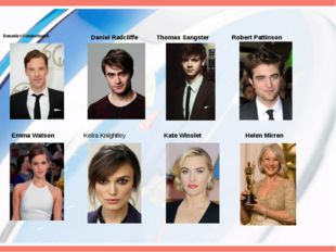 Benedict Cumberbatch Daniel Radcliffe Thomas Sangster Robert Pattinson Emma W