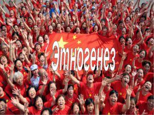 В 10-13 веках (период династии Сун) Китай оказался разделенным на две части —