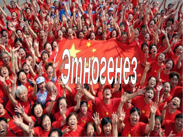 В 10-13 веках (период династии Сун) Китай оказался разделенным на две части —...