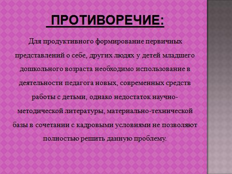 hello_html_746ade1b.png