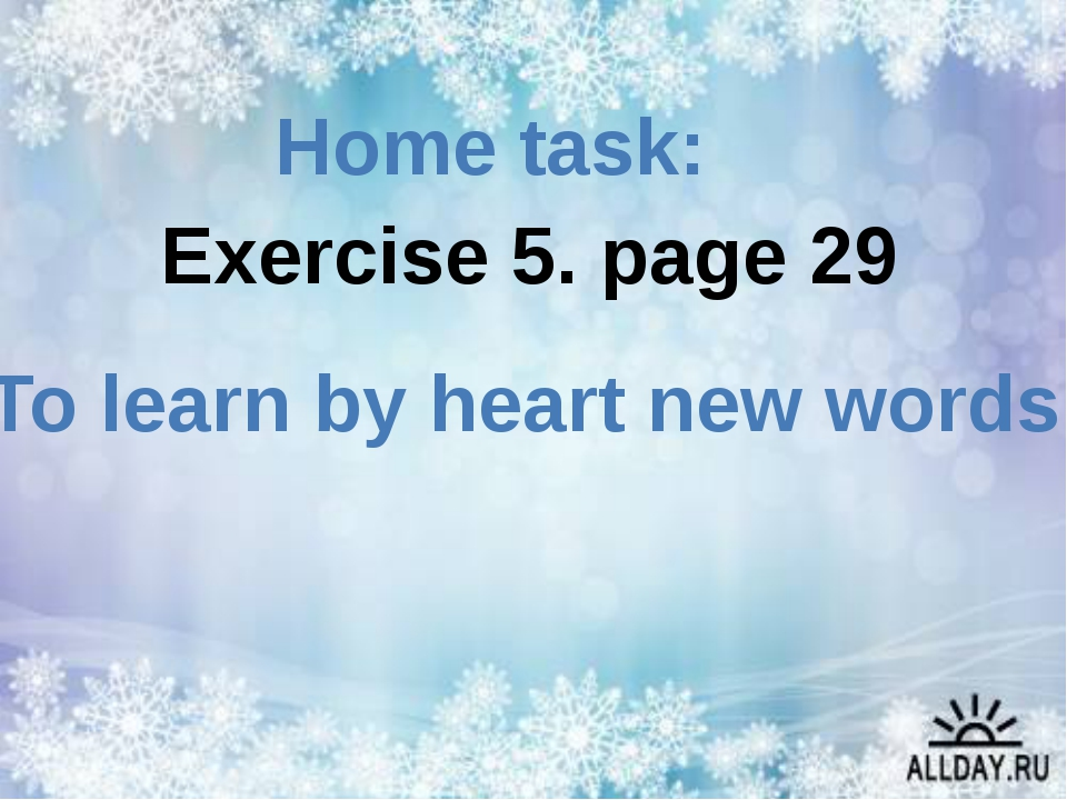 Home task: Exercise 5. page 29 To learn by heart new words.