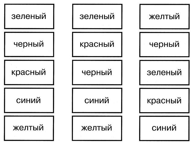 http://ped-kopilka.ru/images/9-5(1).jpg