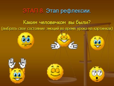 hello_html_242a9d7d.png