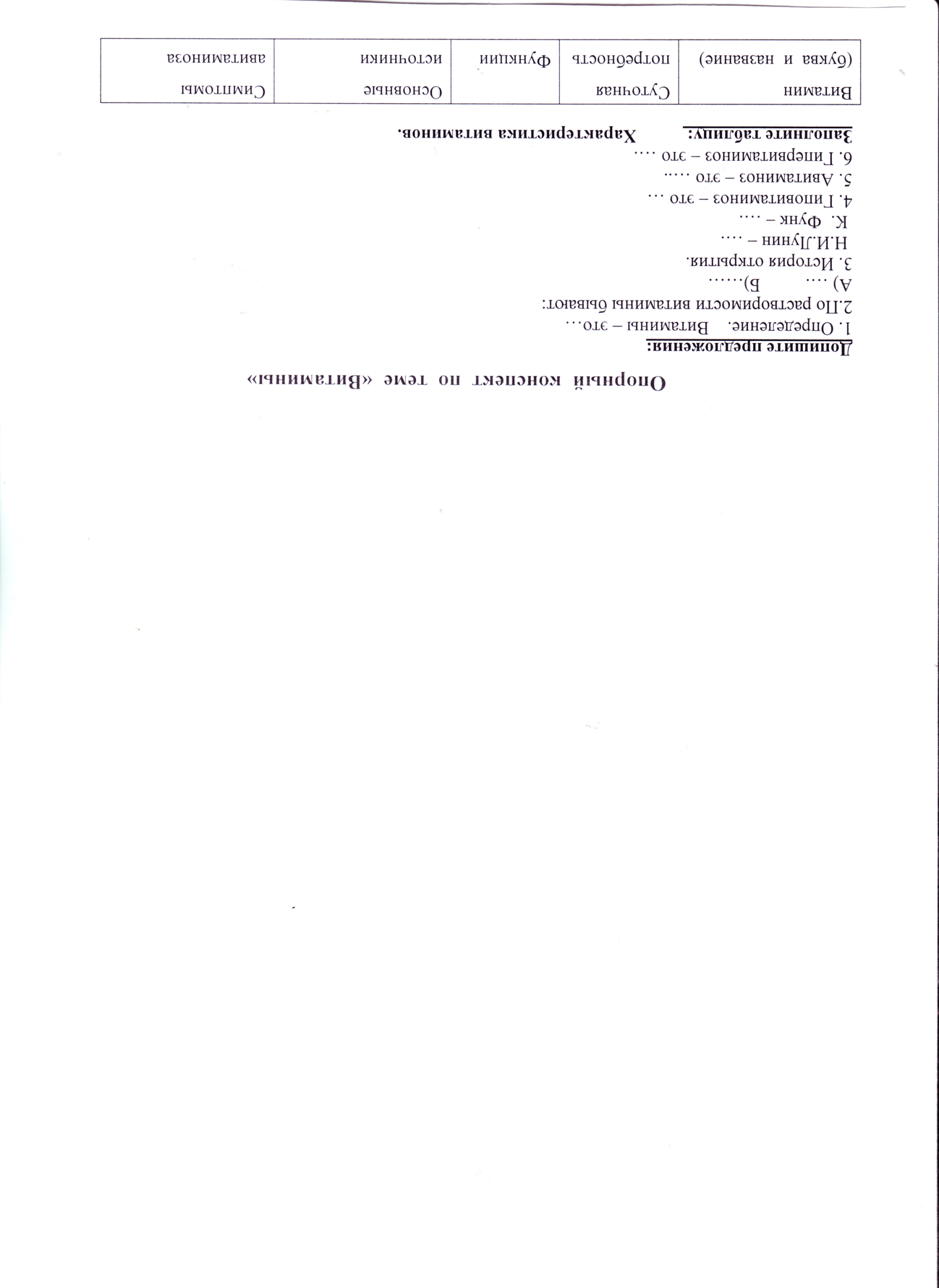 C:\Documents and Settings\Игрок\Мои документы\Мои рисунки\2010-03-15\алгебра 30007.BMP