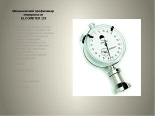 Механический профилемер поверхности ELCOMETER 123 Удобный в использовании при