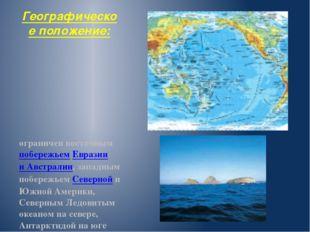 Географическое положение: ограничен восточным побережьем Евразии и Австралии,