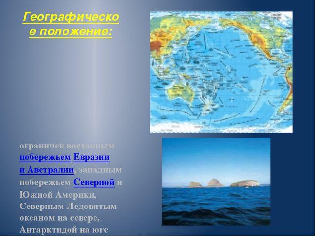 Географическое положение: ограничен восточным побережьем Евразии и Австралии,...