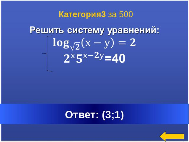 Решить неравенство: lg (2х+1)