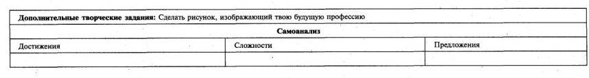 C:\Documents and Settings\Admin\Мои документы\Мои рисунки\1659.jpg