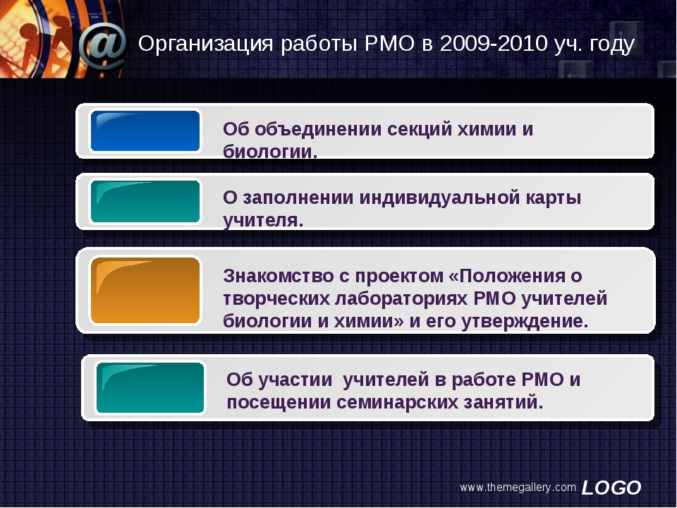 www.themegallery.com Организация работы РМО в 2009-2010 уч. году www.themegal...