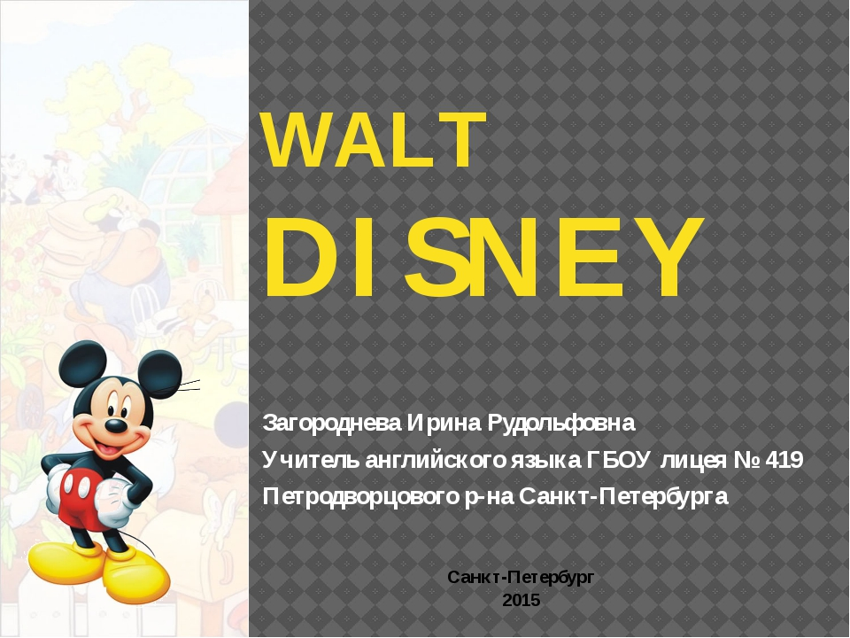 """Walter Elias Disney Walter Elias """"Walt"""" Disney (December 5, 1901 – December..."""