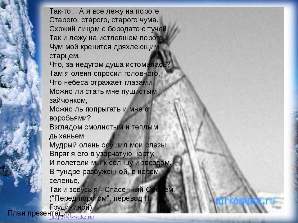 Леонид Лапцуй принимал участие в создании букваря для национальных школ, был...