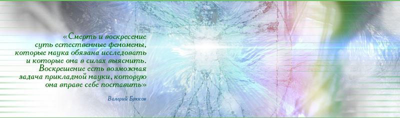C:\Users\Margarita\Desktop\top_creonica.jpg