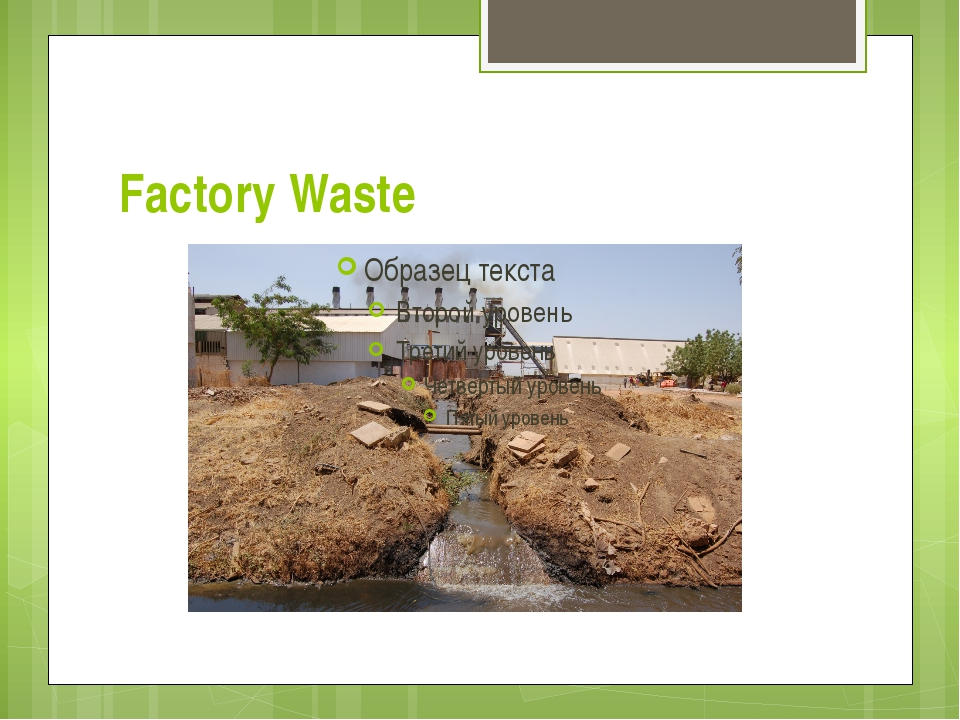 Factory Waste