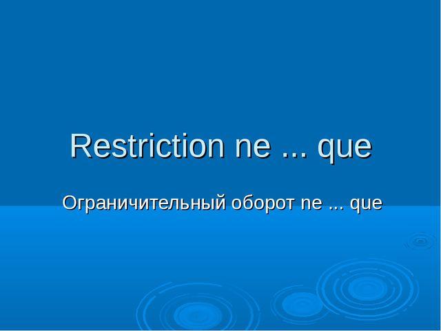 Restriction ne ... que Ограничительный оборот ne ... que