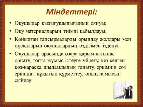 hello_html_m4a4e921.png