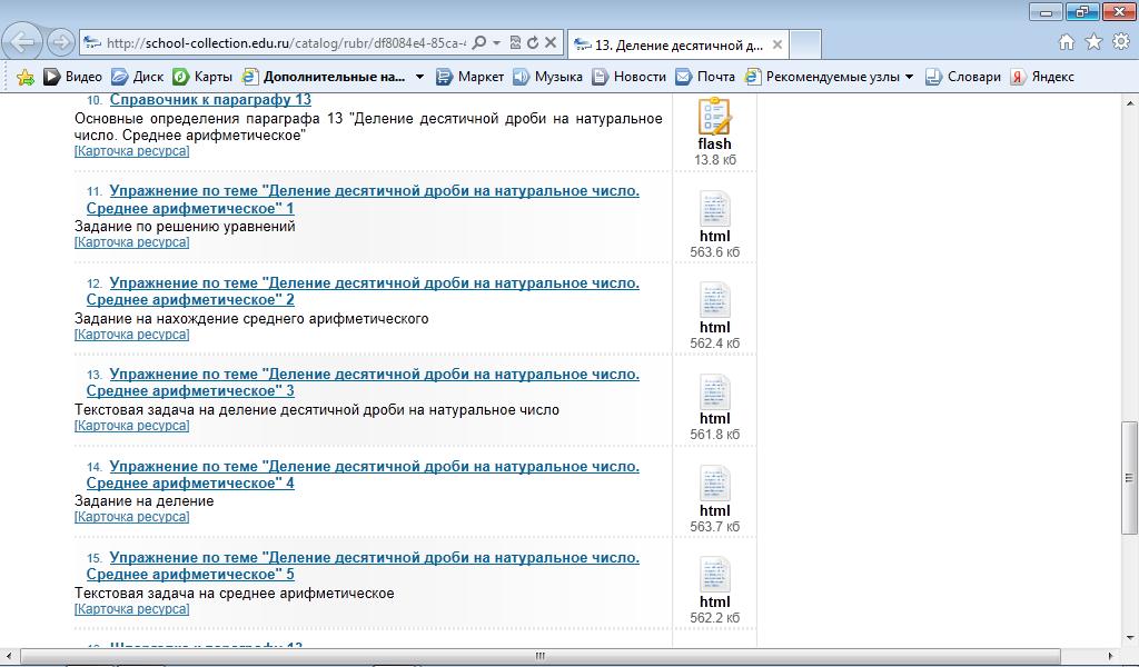 hello_html_m48c48b9b.png