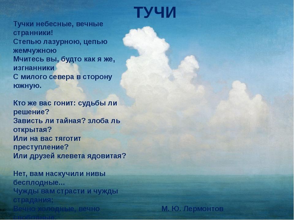 Стих любимого поэта