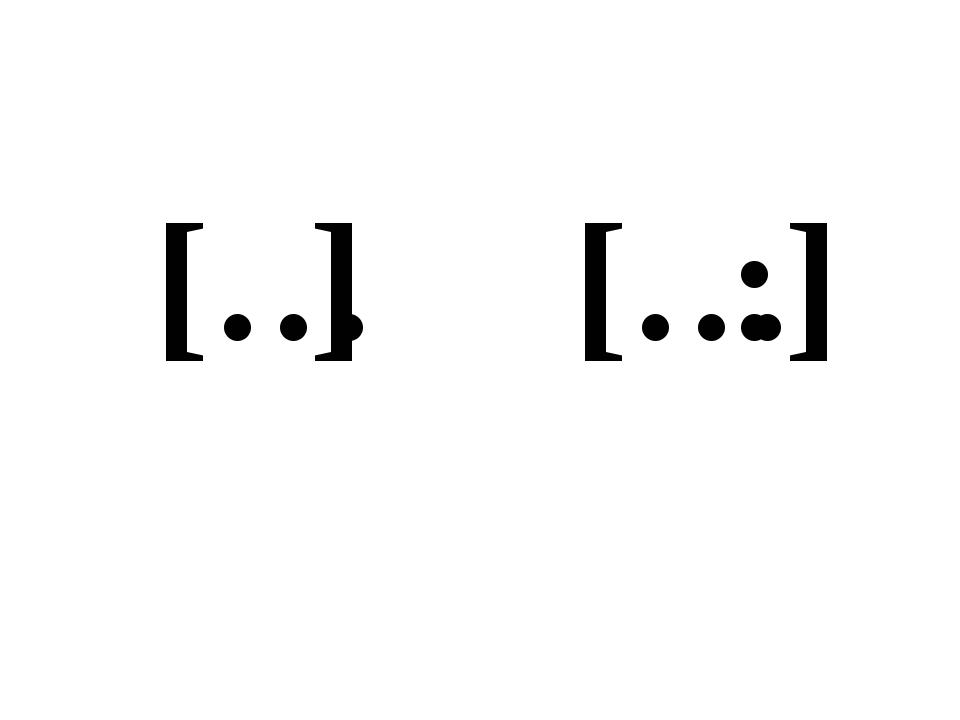 [ɔ] [ɔ:]