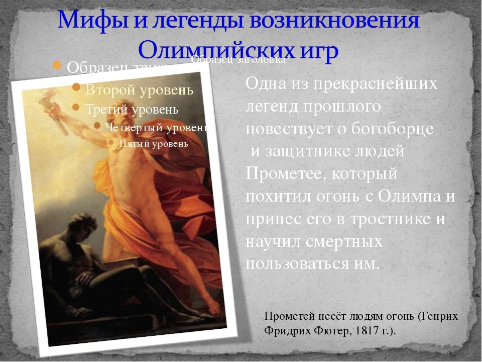 Автор Беликова Ольга. Мозаика.