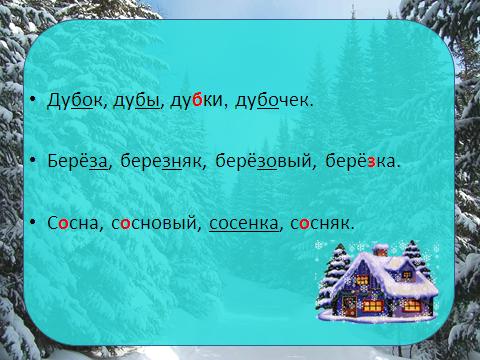 hello_html_9e65d00.png