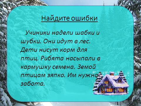 hello_html_m4b3436ea.png