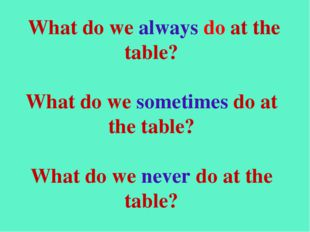 What do we always do at the table? What do we sometimes do at the table? Wha