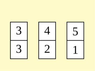 5 1 3 3 4 2