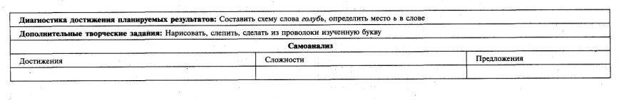 C:\Documents and Settings\Admin\Мои документы\Мои рисунки\1689.jpg