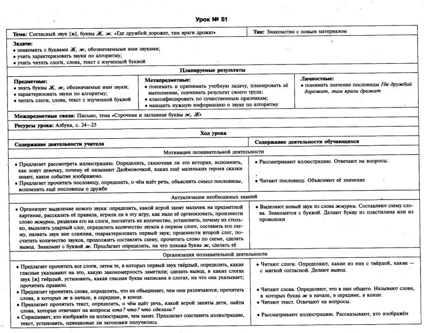 C:\Documents and Settings\Admin\Мои документы\Мои рисунки\1698.jpg