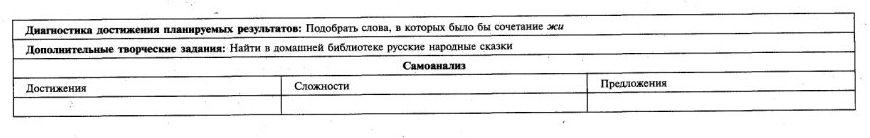 C:\Documents and Settings\Admin\Мои документы\Мои рисунки\1697.jpg