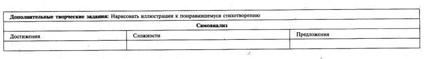 C:\Documents and Settings\Admin\Мои документы\Мои рисунки\1715.jpg
