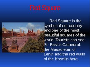 Red Square Red Square is the symbol of our country and one of the most beauti