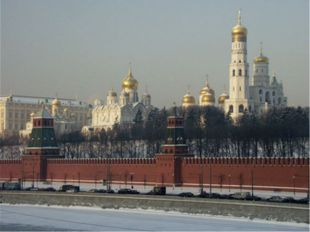 The Tsar Bell is a monument to foundry art of X VIII century. Its weight is m