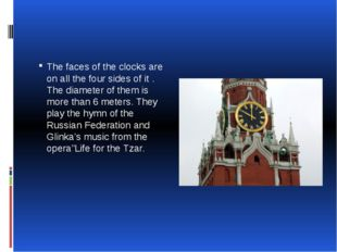 The faces of the clocks are on all the four sides of it . The diameter of th