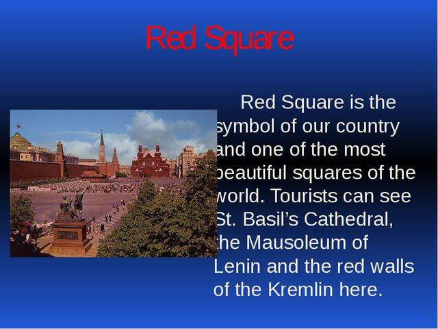 Red Square Red Square is the symbol of our country and one of the most beauti...