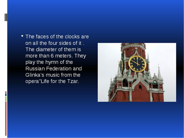 The faces of the clocks are on all the four sides of it . The diameter of th...