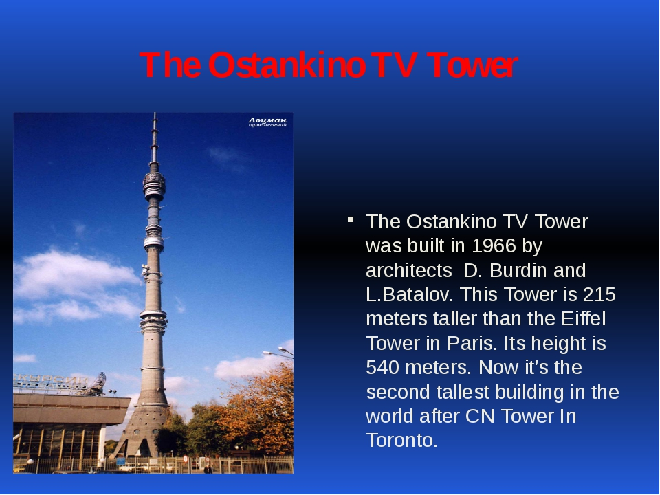 The Ostankino TV Tower The Ostankino TV Tower was built in 1966 by architects...