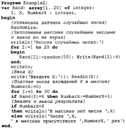 hello_html_m687e1d8a.jpg