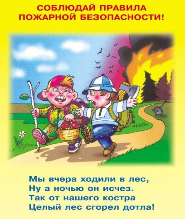 http://ogneborec.com/wp-content/uploads/2012/10/330026694634_666943_detsky-15.jpg